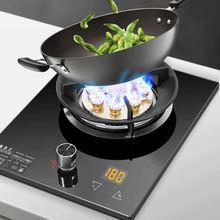 Кухонная Встроенная газовая плита бытовая одинарная кухонная