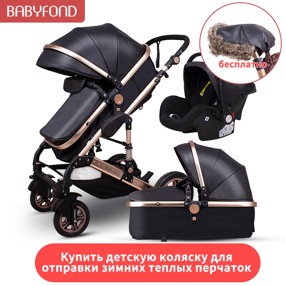 Fast ship ! winter 4 in 1 baby stroller high landscape folding four-wheeled baby stroller  2019  aluminum frame with warm gloves