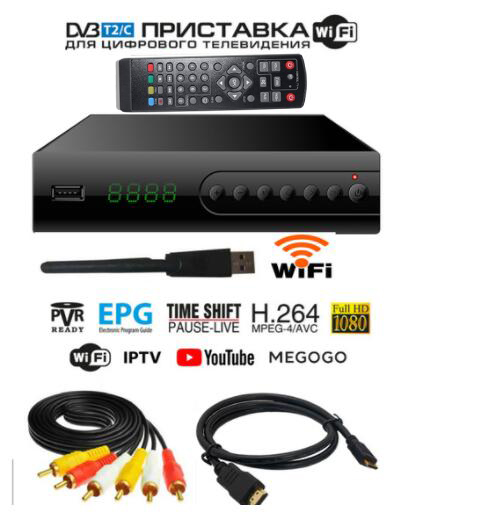 Adapter Dvb-C Iptv Terrestial-Receiver MPEG4 T26 Youtube Moscow Wifi Supports H.264 Stock
