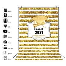 Фон для фотосъемки с золотыми полосками мальчишника класса 2021