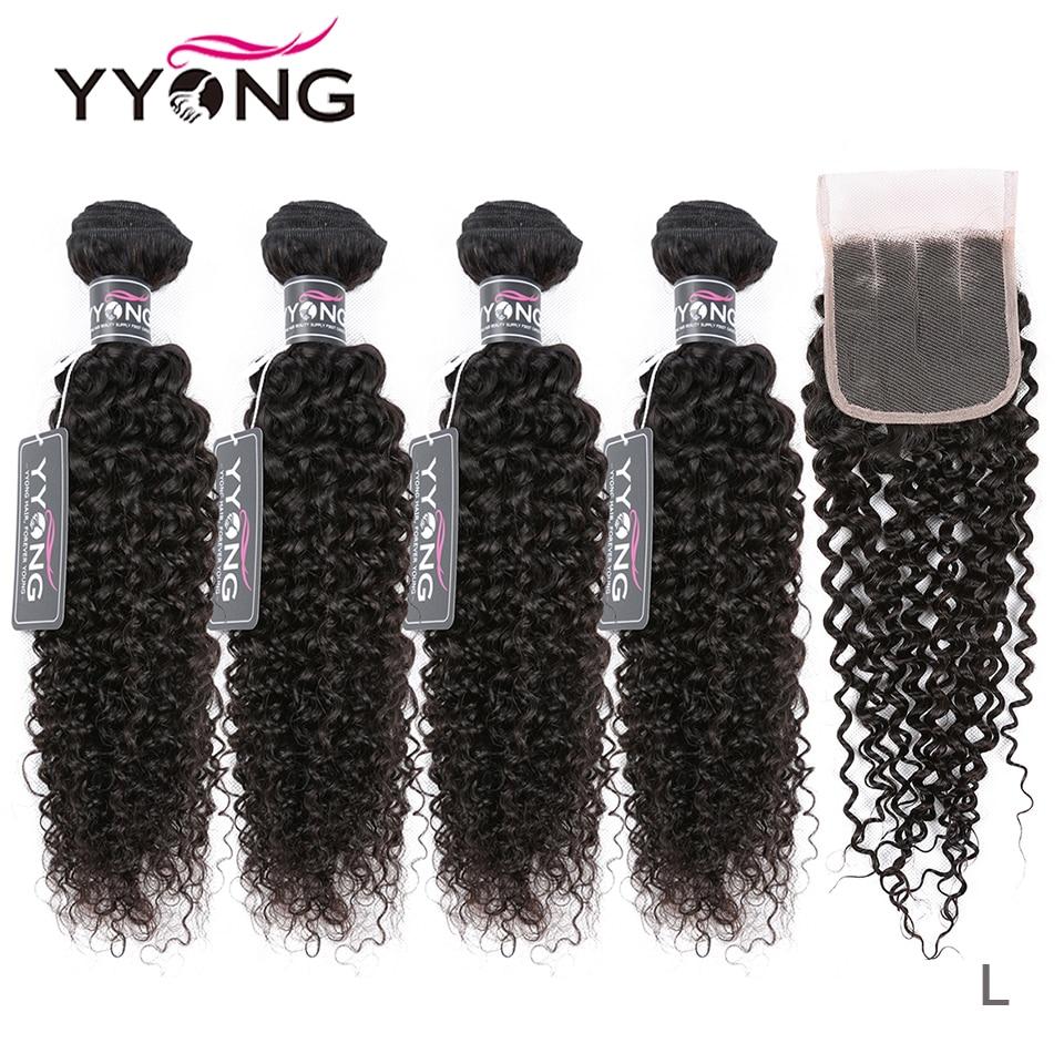 Yyong  Kinky Curly Bundles With Closure 100%  Bundles With Closure 3 /4  With Lace Closure 1