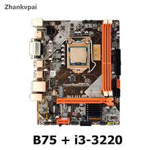 Zhankvpai B75 LGA1155 Motherboard set with Intel Core i3-3220CPU Desktop Memory SATA III USB3.0 VGA HDMI DVI M.2 NVME
