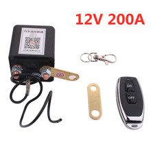 12V 200A Car Battery Switch Latching Relay Integrated Cut Off Isolator With Wireless Remote Control Electronic Protector