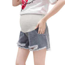 SAGACE Maternity Pants Summer Hole Pocket Supporting Pants Thin Maternity Jeans Shorts Low Waist Cross Elastic Shorts Summer(China)