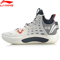 (Clearance)Li Ning Men SONIC VII Professional Basketball Shoes CJ McCollum LIGHT FOAM LiNing Sport Shoes Sneakers ABAP019 XYL248