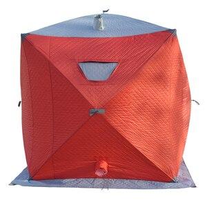 Профессиональная палатка для зимней подледной рыбалки, палатка для кемпинга на 3-4 человек, ветрозащитное изолированное укрытие, уличные те...