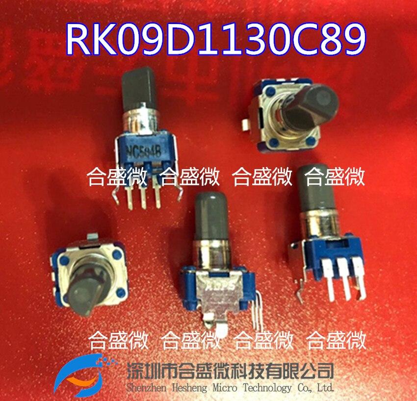 3 шт., роторный потенциометр RK09D1130C89 b505, длина вала 20 мм, объемный потенциал, ручка 50K B50K 7 мм