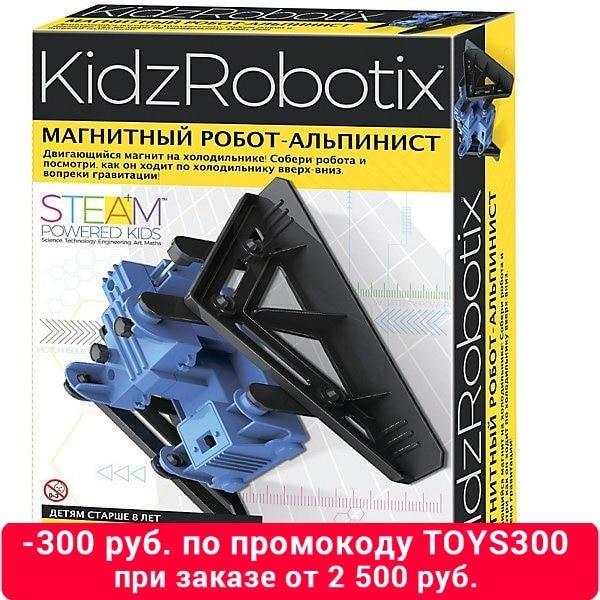 Set For Robotics 4M KidxRobotix Magnetic Robot Climber
