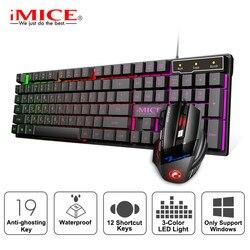 Игровая клавиатура, Проводная игровая мышь, набор 104, русская клавиатура с RGB подсветкой, русская клавиатура, геймер, эргономичная мышь для н...