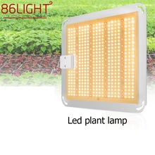 86LIGHT LED Grow Lights Plant Growth Lamp Quantum Board 400W Waterproof IP66 Full Spectrum For Succulent Greenhouse Plant
