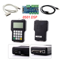 CNC Wireless Channel for CNC Router Engraver DSP Controller 0501 DSP Handle English Version