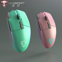 Motospeed V200 Gaming Optical Mouse Ergonomic PMW3325 Adjustable DPI RGB Backlight USB Wired Mice For Computer Laptop PC Gamer