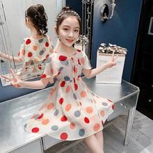 Summer 2021 Girl CUHK fashion new Western style child girl shawl Wave point dress