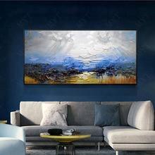 Картина нож картина маслом, абстрактная живопись на холсте ручное искусство Современное искусство украшение стены гостиной