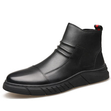 Autumn and winter new men high-top shoes zipper Martin boots casual leather shoes male British Chelsea boots knight boots