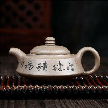 """5.3""""Fine Chinese Yixing Zisha 190cc Duan Clay Liu Yuefeng Handmade Gongfu Teapot"""