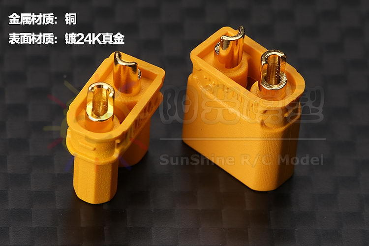 Unmanned Aerial Vehicle Xt30u Plug New Xt30 Sunshine Plug Motor Unisex Maker Plug Other Toys