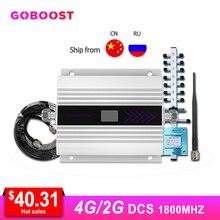 LTE 4G DCS 1800 МГц Усилитель сотового сигнала ЖК-дисплей Мобильный телефон усилитель сигнала повторитель Yagi+ штыревая антенна Коаксиальный кабель/