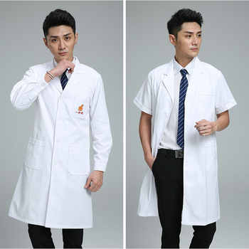 Medical white coat short sleeve male long sleeve oral outpatient dentist lab coat pet shop summer uniform