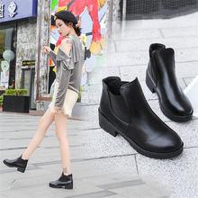 Женская обувь женские ботинки челси из искусственной кожи на