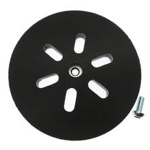 6 150mm Sanding Backing Pad Hook Loop 6 Hole Interface Cushion Pad for BOSCH Sanders Sanding Disc Power Orbital Grinder Tool