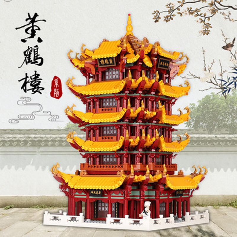 XINGBAO 6794 pièces blocs de construction briques XB01024 Compatible Architecture chinois jaune tour modèle jouet éducatif cadeau d'anniversaire