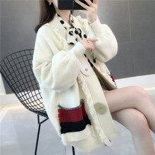 Milinsus Fringe Oversized button Featured pocket Cardigan Autumn and winter Loose Long sleeve Medium knitting Women's sweater