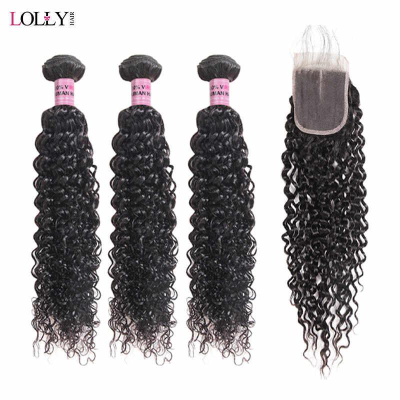 Малазийские кудрявые пряди с закрытием 3 пряди с закрытием 100% человеческие волосы пряди с закрытием Lolly Non Remy для наращивания