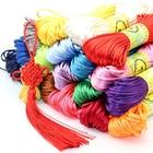 20m Braided rope Sew...