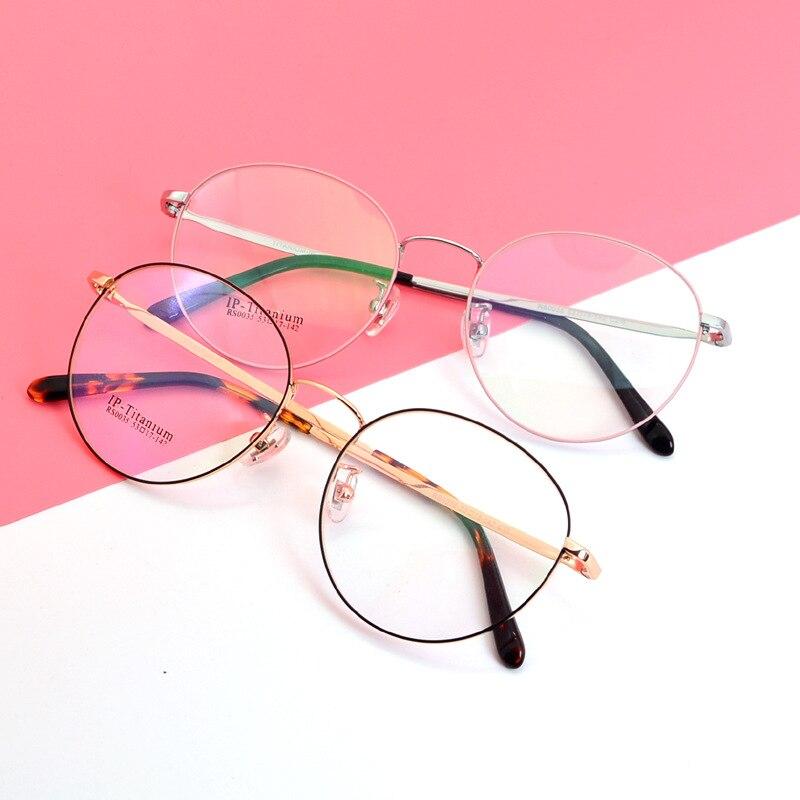 Mode Ultra léger rétro lunettes rondes hommes et femmes Version coréenne de grand cadre mince visage myopie presbytie Couples