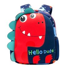 New 3D Dinosaur Kids School Bags For Boys Cute Toddler Children School Backpacks for Girls Creative Kids Bag Baby School Bag cheap AWINPOP Neoprene zipper 0 3g 25cm Animal Prints Dinosaur School Bags unisex 13cm 20cm Boys Girls Adjustable School Bags school backpack