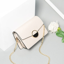 Summer Small Bag women 2019 New Fashion Chain Leather Women Shoulder Bags Crossbody