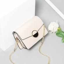 купить Summer Small Bag women 2019 New Fashion Chain Leather Women Shoulder Bags Crossbody Bag women дешево