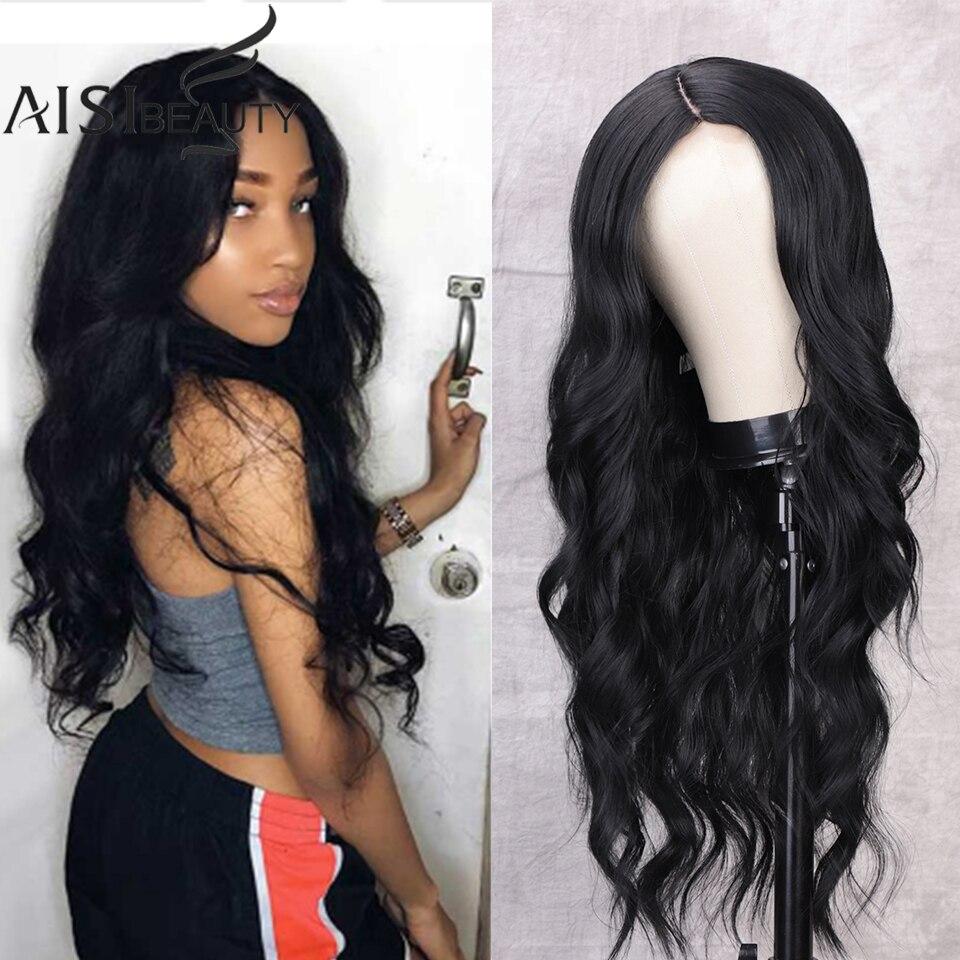 Perucas pretas onduladas sintéticas para as mulheres negras peruca de cabelo falso peruca de cosplay kanekalon