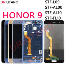 DRKITANO ekran Huawei onur 9 için LCD ekran dokunmatik ekran Digitizer meclisi ekran onur 9 çerçeve ile STF L09 STF 29