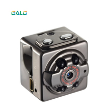 Intelligent 1080P mini camera infrared infrared night vision camera dynamic video voice video surveillance security protection usb webcam 1920 1080 h 264 cmos aptina ar0330 night vision 1080p video dome infrared usb camera