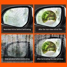 Автомобильная стеклянная противотуманная и непромокаемая пленка автомобильная наклейка на зеркало заднего вида модификация для BMW Mercedes-Benz наклейки аксессуары