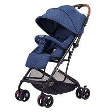 유모차 유모차 경량 쉬운 라이드 또는 누워 아기 유모차 충격 흡수 어린이