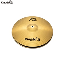 """Kingdo K2 series Cheap practice 14""""hihat cymbals for drums"""
