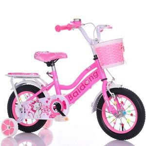 12-дюймовая Мужская и женская коляска, детский велосипед, спортивный автомобиль, бесплатная доставка, 8 подарков
