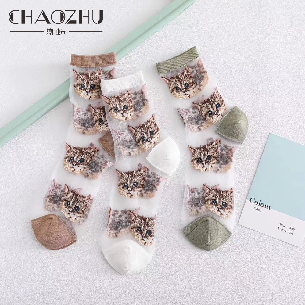 CHAOZHU Kawaii Girls Women Summer Thin Lovely Cats Heads Patterns 5 Colors Sheer Socks Breathable Trendy Street Calcetines Lady