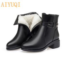 AIYUQI Boots Women Shoes 2019 New winter women shoes ankle boots Genuine Leather wool wram snow boots women big size 41 42 43 цена и фото