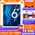 Смартфон realme 6 Pro 8+128 ГБ [Snapdragon 720G, Квадрокамера 64 Мп] [Ростест,Официальная гарантия]