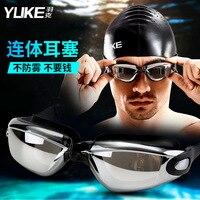 Óculos de proteção feminino de alta definição miopia anti nevoeiro à prova dwaterproof água vidro liso galvanizado grande quadro natação óculos cinta ea|Óculos de segurança| |  -