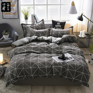 4Pcs/Set Bedding Set Leaves Fl