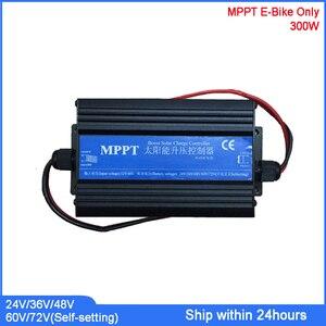 Контроллер заряда для электровелосипеда на солнечной батарее 24 В/36 В/48 В/60 в/72 в