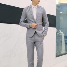 2Pcs Fashion Men Solid Color Lapel Button Long Sleeve Slim Blazer Suit Pants мужские пиджаки