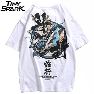 Image 4 - Hip Hop T Shirt Men Snake Chinese Charaters T Shirts Harajuku Streetwear 2020 Spring Summer Tshirt Short Sleeve Tops Tees Cotton