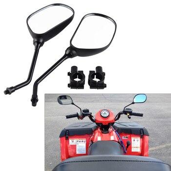 Универсальное зеркало заднего вида для скутера Polaris, Honda, Suzuki, Yamaha, Kawasaki