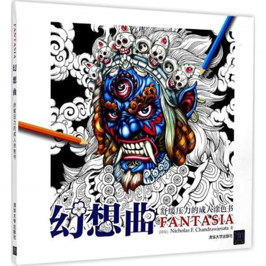 Classic Fantasia Coloring Book For Adult kid Antistress Painting Drawing Graffiti Hand Painted Art Books Colouring Book